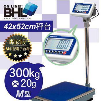 BHL秉衡量電子秤 超大白光M型計重台秤GWM-300K <300kg x 20g>