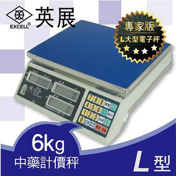 EXCELL英展電子秤 高精度LCD夜光計價秤EP-6K