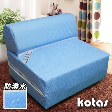 【勸敗】gohappy線上購物【KOTAS】高週波+防潑水彈簧沙發床/椅(單人三尺)開箱愛 買 尿布