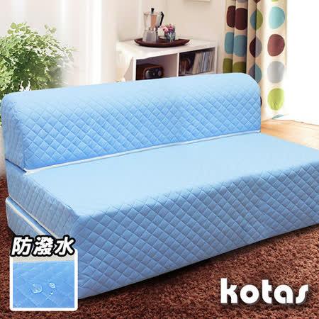 【勸敗】gohappy 購物網【KOTAS】高週波+防潑水彈簧沙發床/椅(雙人五尺)有效嗎花蓮 遠 百 專櫃