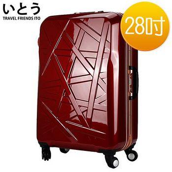 日本伊藤ITO 28吋PC鏡面鋁框硬殼行李箱 0988系列-酒紅