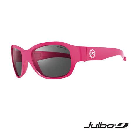 法國 Julbo 幼兒太陽眼鏡 - Lola,粉紅色