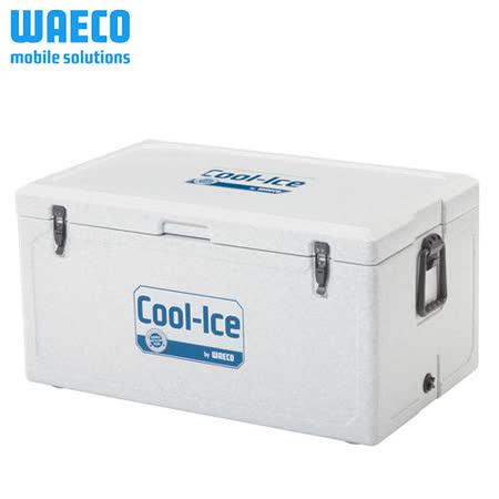 德國 WAECO 可攜式COOL-ICE 冰桶 WCI-55