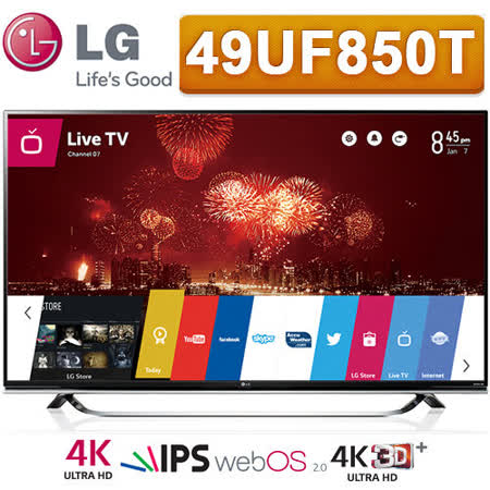LG樂金 49型 4K UHD 3D Smart LED液晶電視(49UF850T)*送德國Gigaset數位子母無線電話機(顏色隨機)