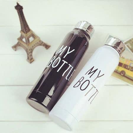 【PS Mall】熱銷My bottle不銹鋼真空保溫杯_黑色+白色各1個 (J812)