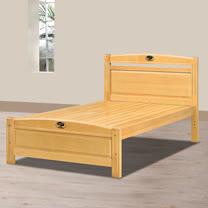 HAPPYHOME 安麗檜木3.5尺加大單人床架701-3不含床頭櫃-床墊