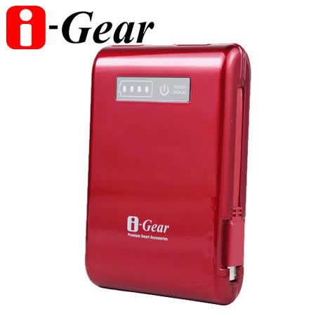 i-Gear Handy 10400mAh 便利充行動電源