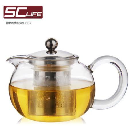 【SC life】耐熱玻璃泡茶壺