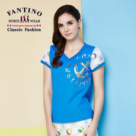 【FANTINO】女款海軍風V領上衣 (海軍藍) 571114