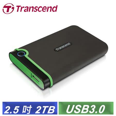 創見 StoreJet 25M3 USB3.0 2TB 2.5吋 軍事抗震行動硬碟 (TS2TSJ25M3)-【送創見外接硬碟包】