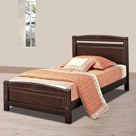 HAPPYHOME 安麗胡桃3.5尺加大單人床架708-1不含床頭櫃-床墊