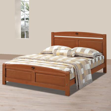 HAPPYHOME 安麗5尺雙人床架704-3可選色不含床頭櫃-床墊