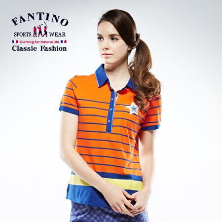 【FANTINO】女款線條星星刺繡POLO衫 (桔.黃) 571203-571204