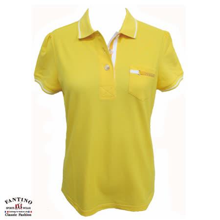 【FANTINO】女款 吸濕排汗+抗UV修身POLO衫 (桔.鵝黃) 571205-571206