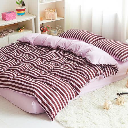 RODERLY-都市摩卡-雙色條紋-雙人四件式兩用被床包組