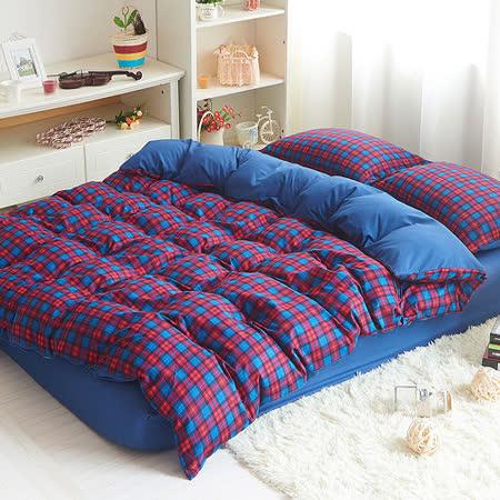 RODERLY-布拉格-雙色條紋-加大四件式被套床包組