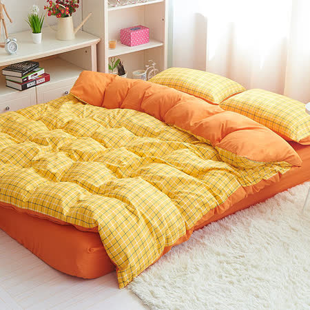 RODERLY-夏日陽光-雙色條紋-加大四件式被套床包組