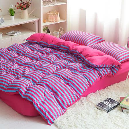 RODERLY-拉菲花園-雙色條紋-單人三件式兩用被床包組