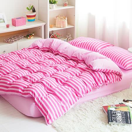 RODERLY-小清新-雙色條紋-加大四件式兩用被床包組