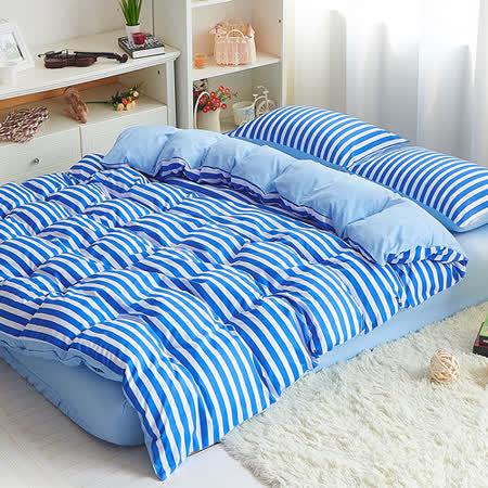 RODERLY-青春水手-雙色條紋-加大四件式兩用被床包組