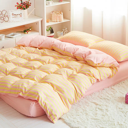 RODERLY-海派甜心-雙色條紋-加大四件式兩用被床包組