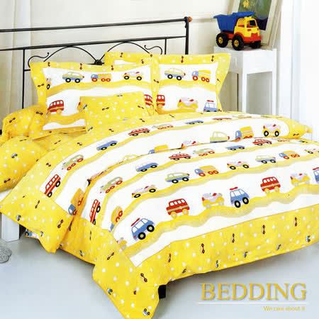 【BEDDING】 汽車家族 純棉 雙人加大四件式床包被套組
