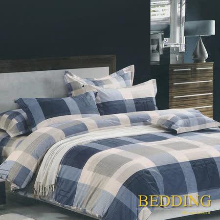 【BEDDING】 易家格-藍 純棉 雙人加大四件式床包被套組