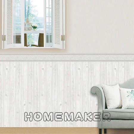 優質木紋自黏式壁紙_HY-HWN016