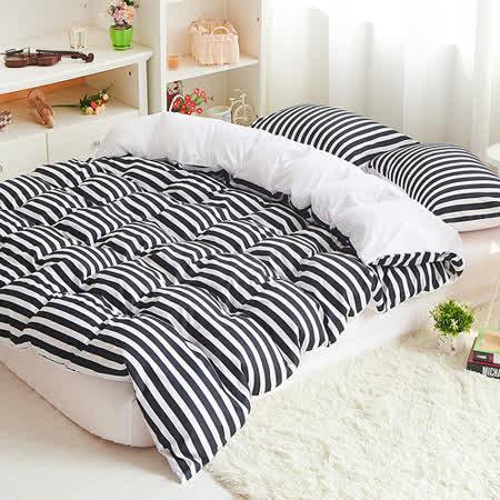RODERLY-黑白空間-雙色條紋-加大四件式兩用被床包組