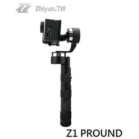 Zhiyun 智雲 Z1 PROUND 3 Axis GoPro 自拍三軸穩定器