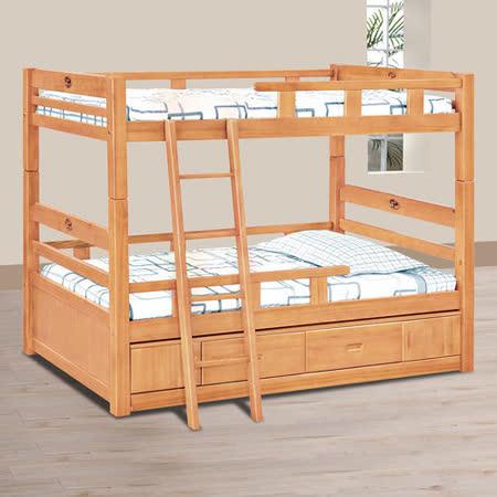 HAPPYHOME 貝克檜木3.7尺收納雙層床712-4不含床墊