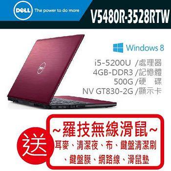DELL I5輕薄獨顯強效機V5480R-3528RTW 紅 (送羅技無線滑鼠+七大好禮) /(i5-5200U)
