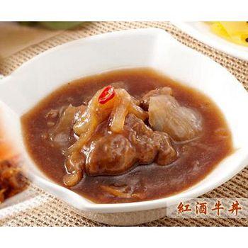 常饌 美味快速料理中式調理包- 紅酒牛井(300/g)