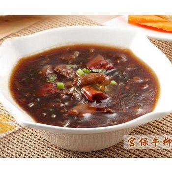常饌 美味快速料理中式調理包- 宮保牛柳(300/g)