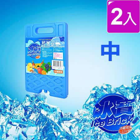 [百貨通]冰寶冰磚2入(中) 保冷劑 保冰劑 冷媒磚