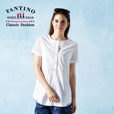 【FANTINO】女款清新獨特繡花上衣 574113