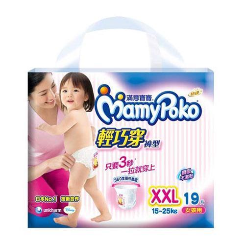 MamyPoko滿意寶寶 輕巧穿褲型 女用 XXL19片x4包