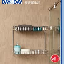 DAY&DAY 雙層置物架-扁型線條