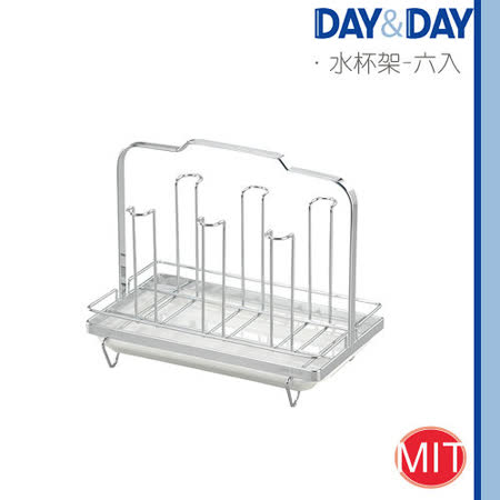 DAY&DAY 杯子架-六入