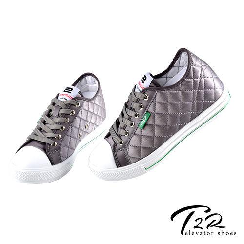 【韓國T2R】NEW時尚菱格專利氣墊隱形增高鞋 灰 ↑7cm 5600-0099