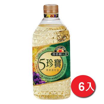 桂格得意的一天五珍寶健康調和油2.4L*6