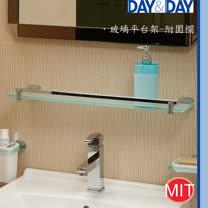 DAY&DAY 玻璃平台架-附圍欄