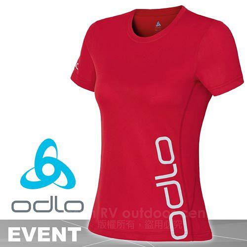 【瑞士 ODLO】女新款 EVENT 套頭衫短袖圓領大LOGO T恤/吸濕排汗衣.運動上衣/抗UV.快速排汗.透氣.輕量化_紅 321841
