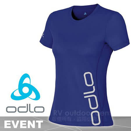 【瑞士 ODLO】女新款 EVENT 套頭衫短袖圓領大LOGO T恤/吸濕排汗衣.運動上衣/抗UV.快速排汗.透氣.輕量化_靛藍 321841