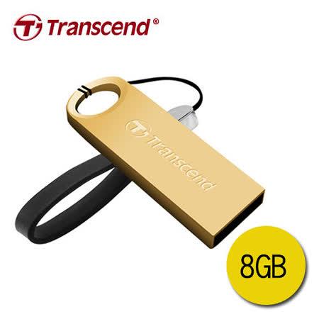 創見 JF520G (金) 8GB防水隨身碟 USB2.0