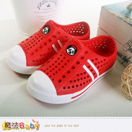 魔法Baby~超輕量兒童水陸兩用輕便鞋(24~29) sh6004