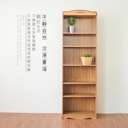 【Hopma】英格蘭六格書櫃