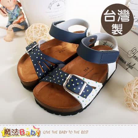 魔法Baby~台灣製真皮材質女童涼鞋 sh6226