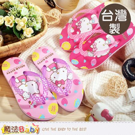 魔法Baby~台灣製專櫃正版Hello Kitty夾腳拖鞋(粉.桃) sh6165