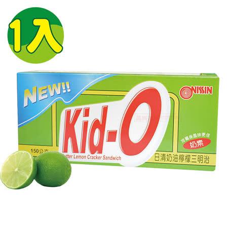 【KID-O】日清奶油檸檬三明治1盒